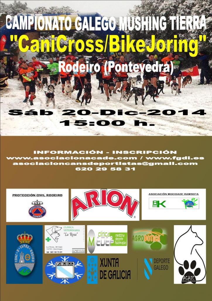 CartelCGMT2014
